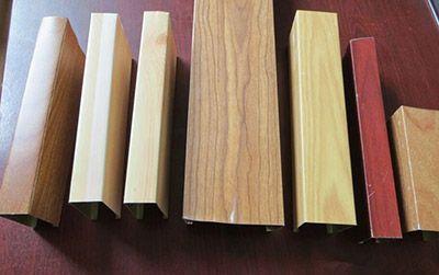多彩木纹铝方通