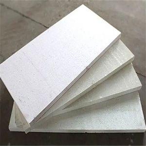 直卖热固复合聚苯乙烯板
