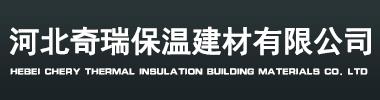 铝边角厂家认准廊坊百宇节能材料有限公司